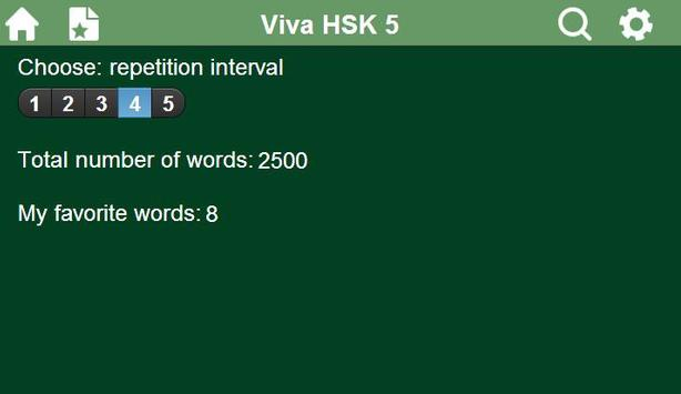 Viva HSK 1-5 Flash Card (ENG) apk screenshot