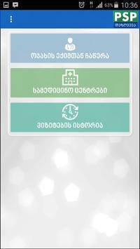 iPSP apk screenshot