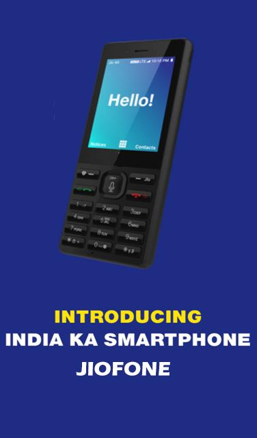 jio phone me iphone ringtone download