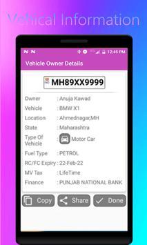 Find Vehicle Owner Detail /RTO Vehicle Information screenshot 1