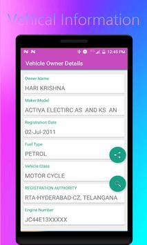 Find Vehicle Owner Detail /RTO Vehicle Information screenshot 2