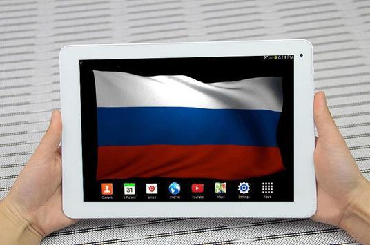 Russian Flag 3D apk screenshot