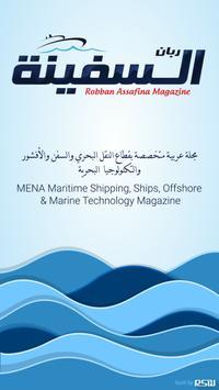 Robban Assafina Magazine apk screenshot