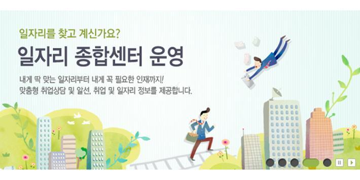 원스톱기업지원센터 apk screenshot