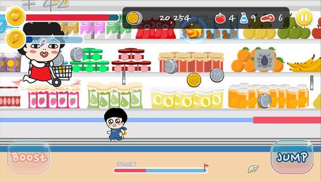 고고! 맘마 screenshot 4