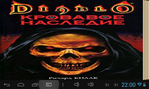 Кровавое наследие Diablo – 1 apk screenshot