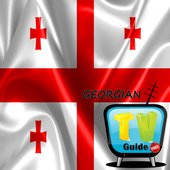 TV GUIDE GEORGIAN ON AIR icon