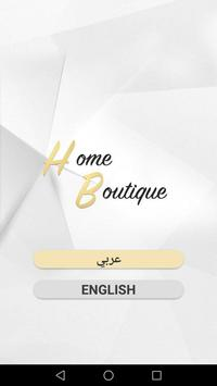 Home Boutique poster