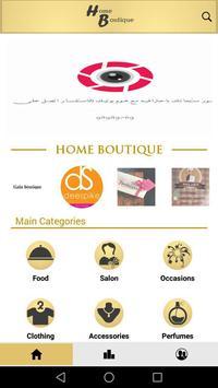 Home Boutique screenshot 1