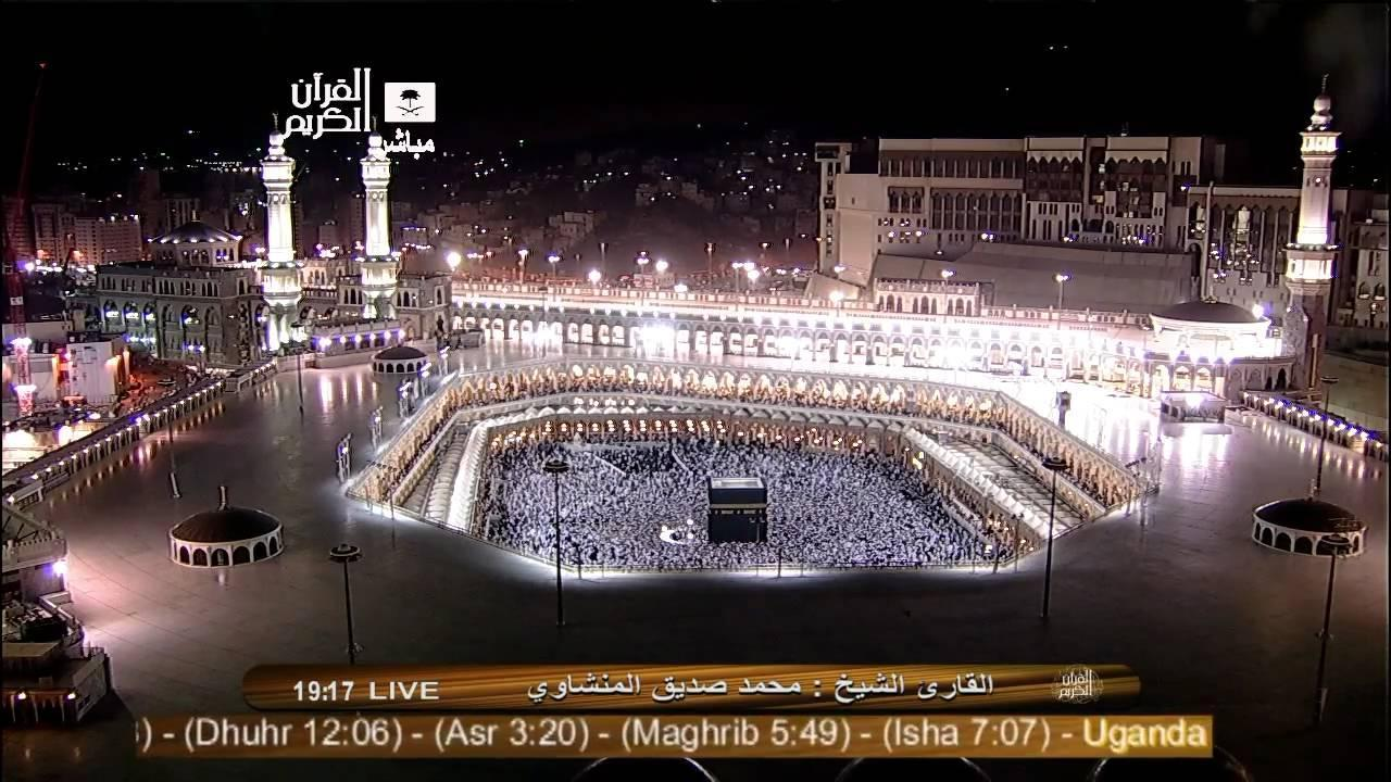 قناة القرآن الكريم مكة المكرمة بث مباشر Home Facebook