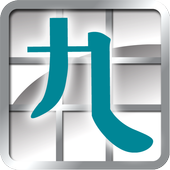 九方 Android 版 v1 ( Q9 ) 舊版 icon
