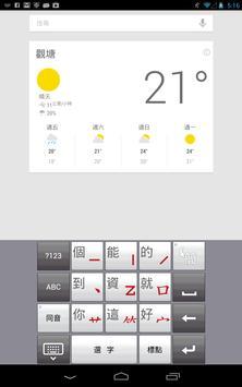 九方 Android 版 v1 ( Q9 ) 舊版 poster