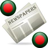 Bangladesh Newspapers icon