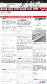 Bangladesh Newspapers apk screenshot