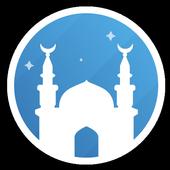 Athan Pro icon