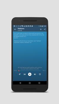Hisnul Al Muslim - Hisn Invocations & Adhkaar screenshot 1