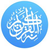 Quran Pro icon