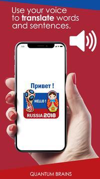 World Cup 2018 | Russian To English Translator screenshot 4