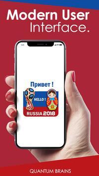 World Cup 2018 | Russian To English Translator screenshot 3