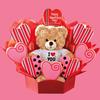 Valentine Gift Basket आइकन