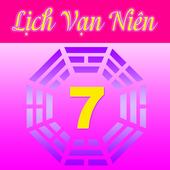 Lich Van Nien 2018 Plus icon
