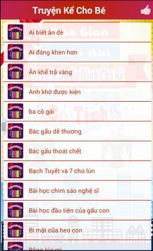 Truyện Audio Dành Cho Bé screenshot 1