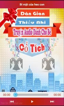 Truyện Audio Dành Cho Bé screenshot 2