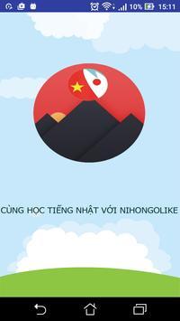 Triệu Phú Tiếng Nhật poster