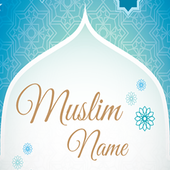 Muslim Baby Names and Meanings ( Islamic Names ) icon