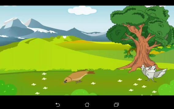 Essence Class 5 Term 3 apk screenshot