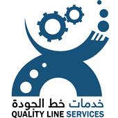 QualityLine icon