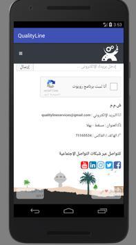 QualityLine apk screenshot