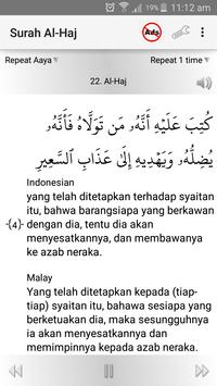 Surah Al-Haj screenshot 1