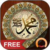 Hadith Collection icon