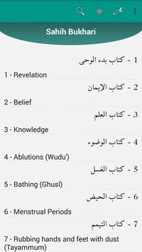 Hadith Collection screenshot 1