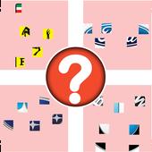 Guess Car Logo HD ikona