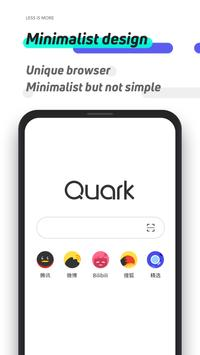 Quark Browser - Ad Blocker, Private, Fast Download poster