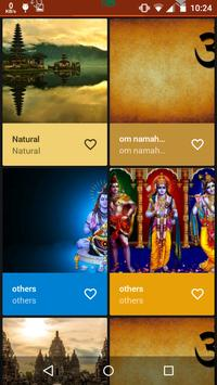 Hindu Gods Devotional Wallpapers  2017 screenshot 1