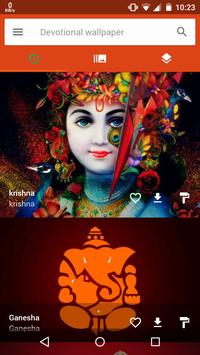 Hindu Gods Devotional Wallpapers  2017 screenshot 4