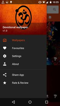 Hindu Gods Devotional Wallpapers  2017 apk screenshot