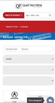 QUATTRO FRENI screenshot 2