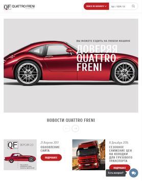 QUATTRO FRENI screenshot 3