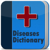 Disorder & Diseases Dictionary आइकन