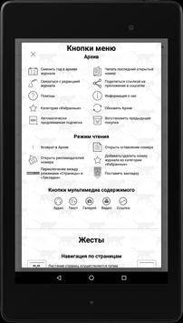 КошкиInfo screenshot 9