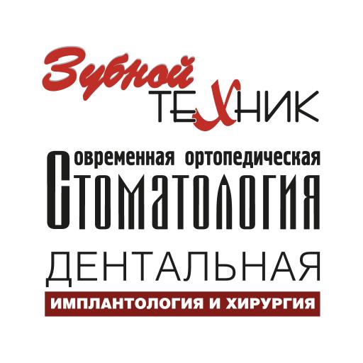 """Издательство """"Зубной Техник"""" APK"""
