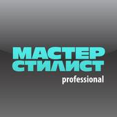 Мастер-стилист professional icon