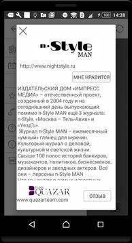 n-Style MAN apk screenshot