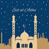 Eid al Adha Photo Editor Pro icon