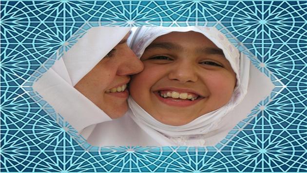 Eid al Adha Photo Editor Pro screenshot 2