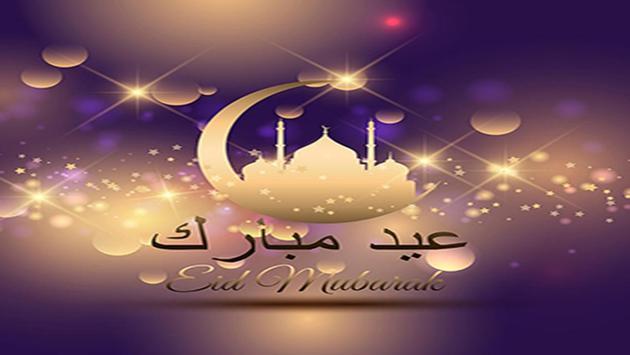 Eid Mubarak apk screenshot